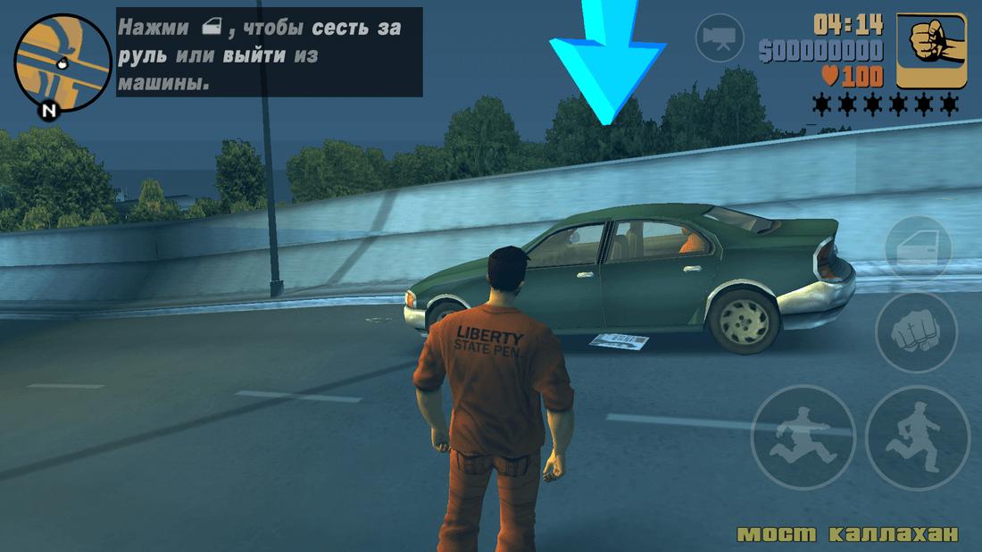 Скриншот #7 из игры Grand Theft Auto III
