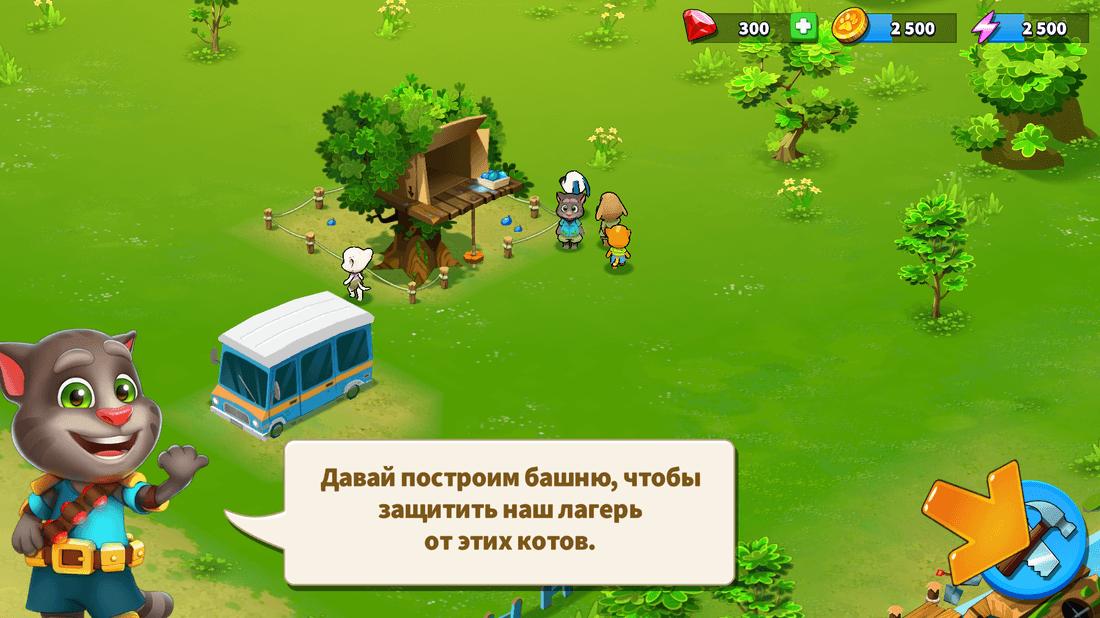 Скриншот #2 из игры Talking Tom Camp