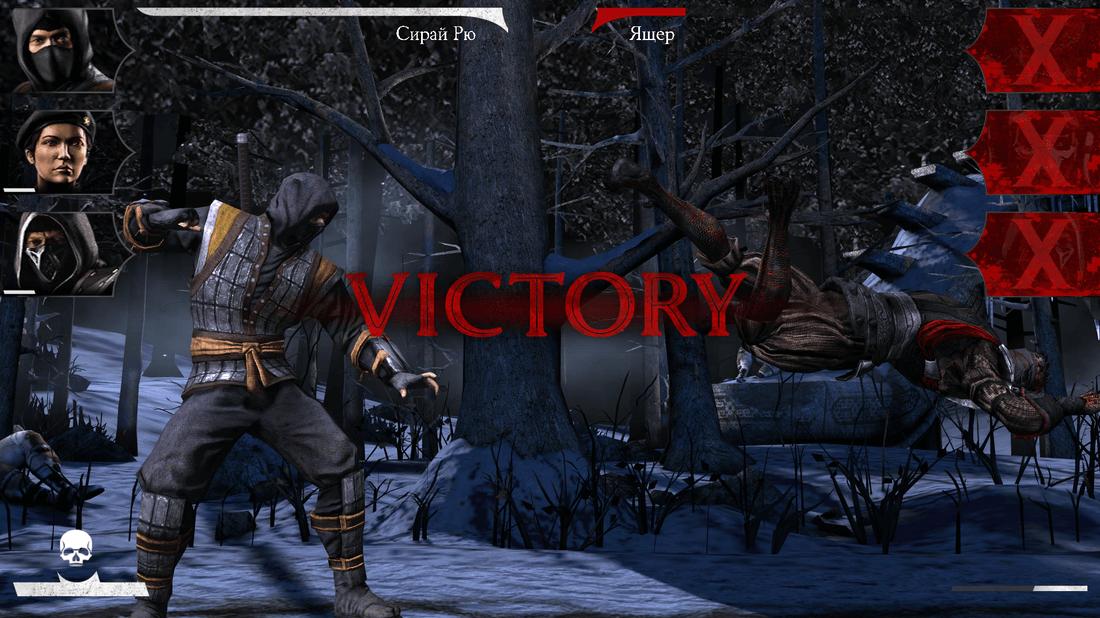 Скриншот #16 из игры MORTAL KOMBAT X