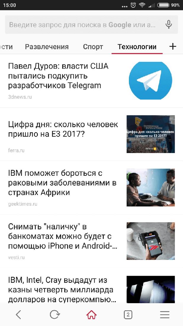 Скриншот #1 из программы Браузер Opera для Андроид устройств