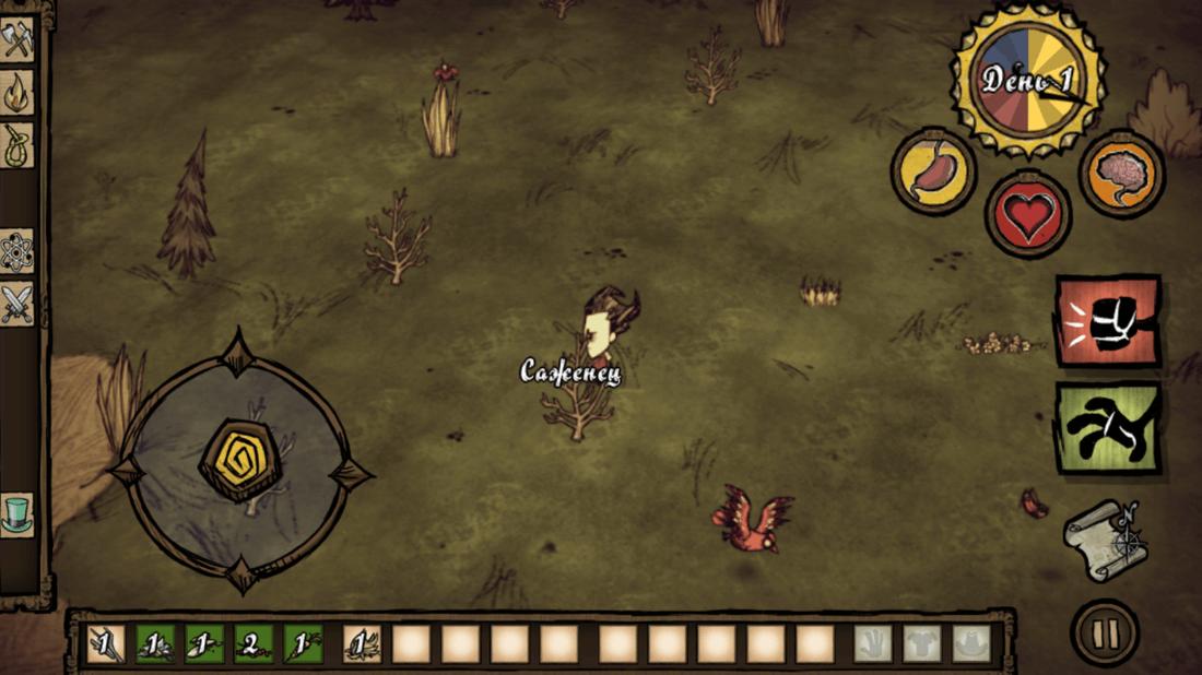 Скриншот #7 из игры Don\'t Starve: Pocket Edition