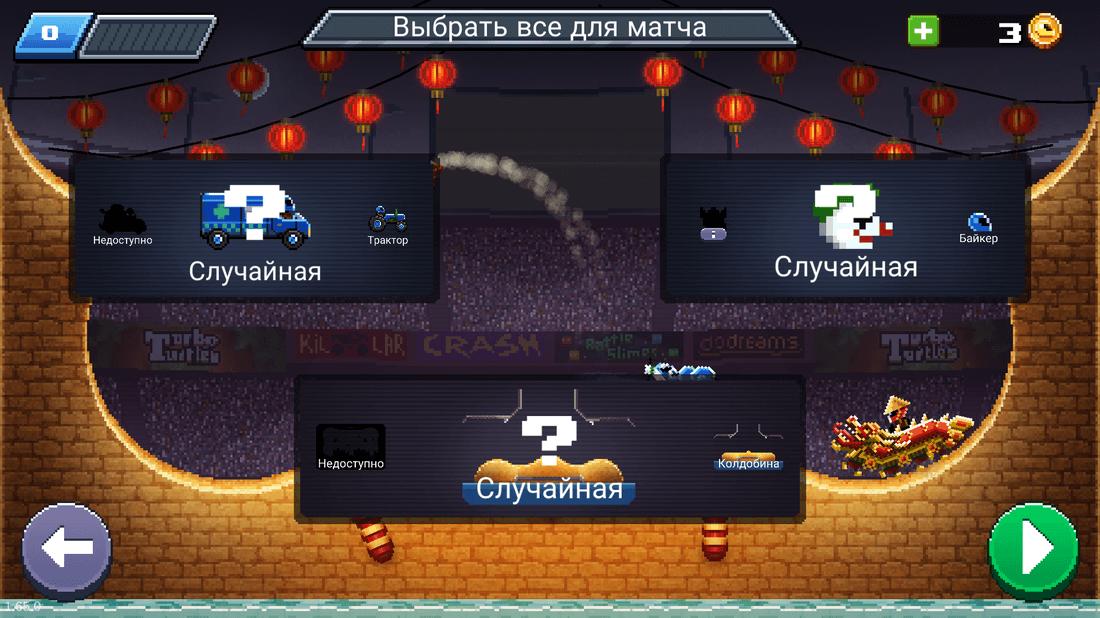 Скриншот #14 из игры Drive Ahead!