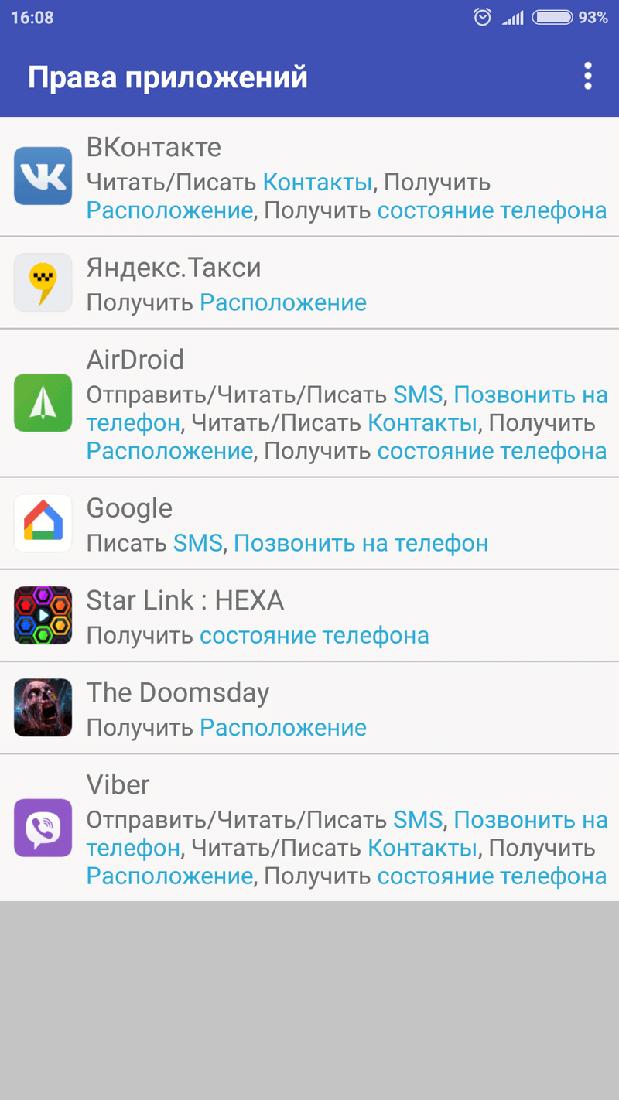 Скриншот #8 из программы Android Assistant