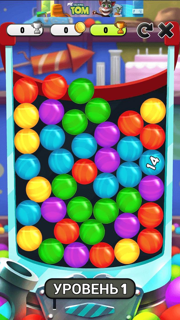 Скриншот #3 из игры My Talking Tom