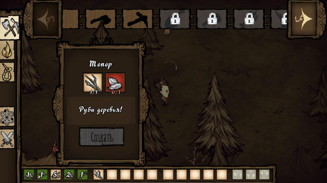 Скриншот #8 из игры Don\'t Starve: Pocket Edition