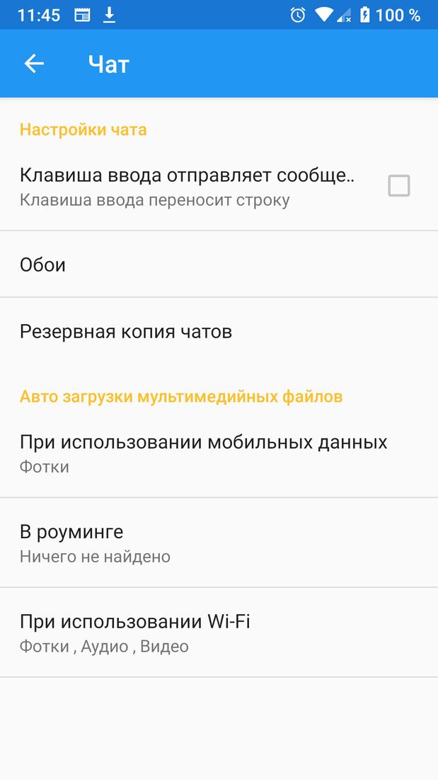 Скриншот #3 из программы SalomChat - Free Calls & Messages