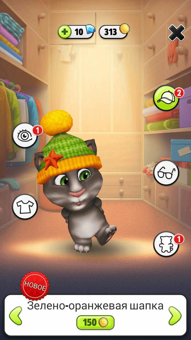 Скриншот #16 из игры Talking Tom Cat