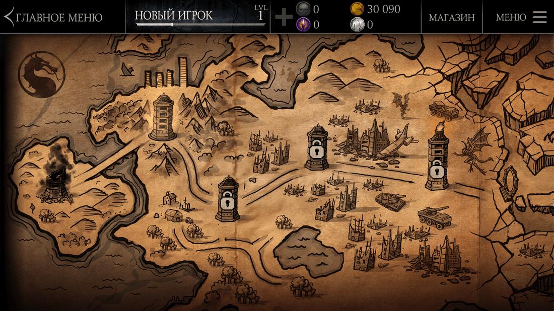 Скриншот #17 из игры MORTAL KOMBAT X