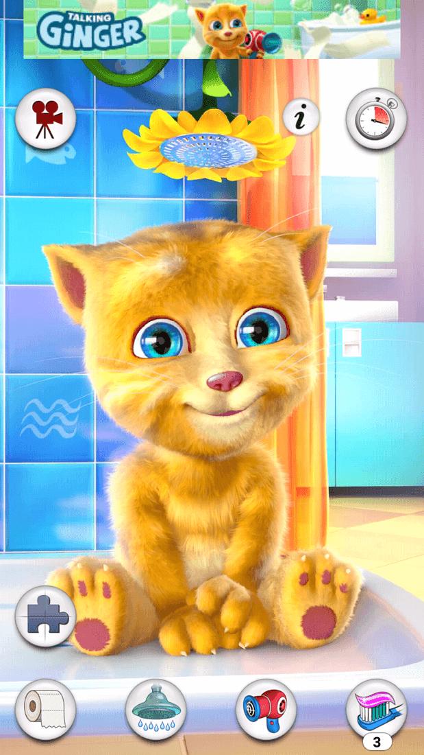 Скриншот #1 из игры Talking Ginger