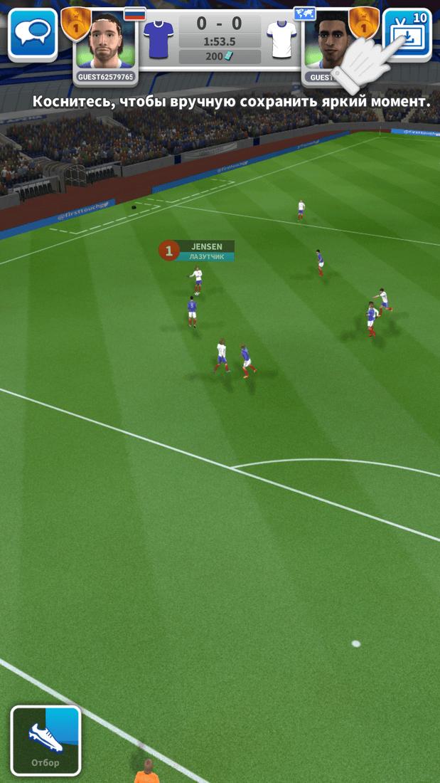 Скриншот #4 из игры Score! Match