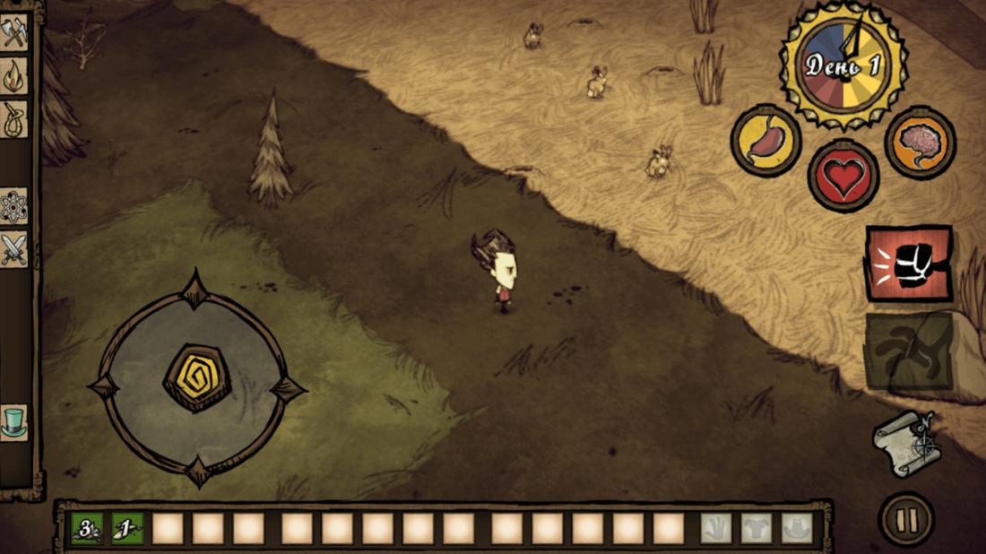 Скриншот #11 из игры Don\'t Starve: Pocket Edition