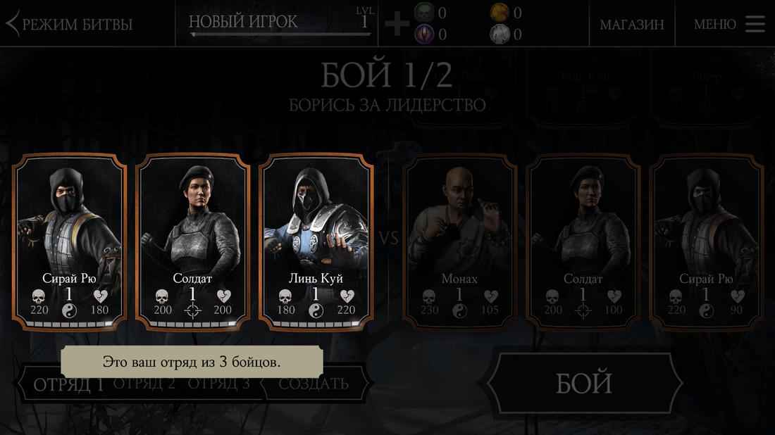 Скриншот #6 из игры MORTAL KOMBAT X