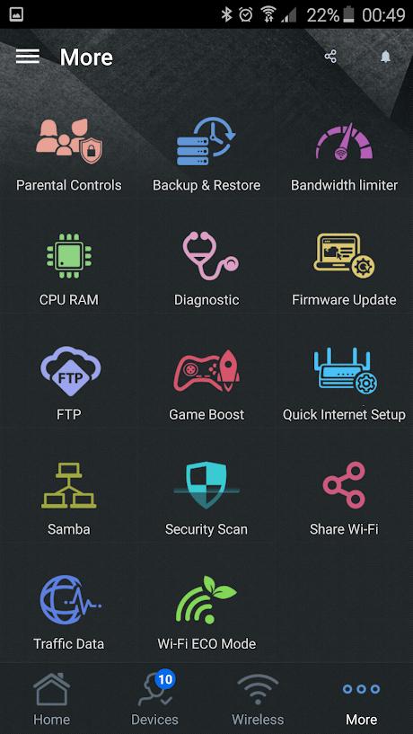 Скриншот #3 из программы ASUS Router