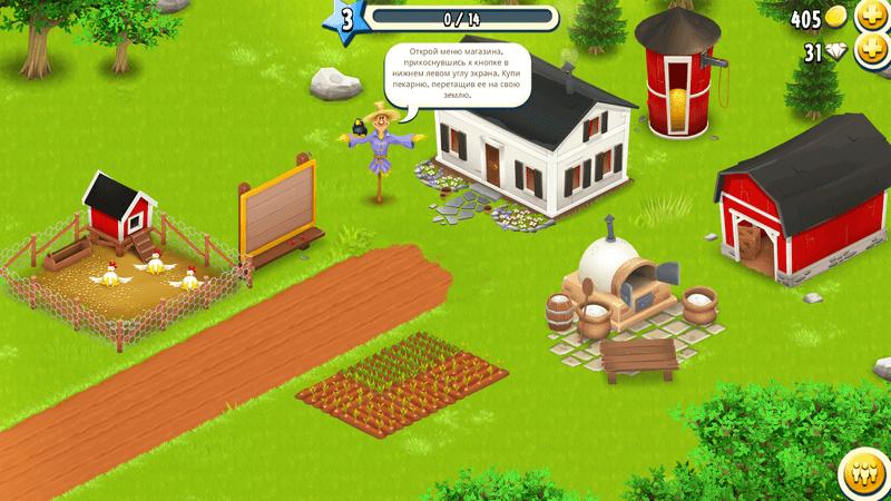 Скриншот #4 из игры Hay Day