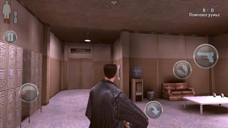 Скриншот #19 из игры Max Payne Mobile