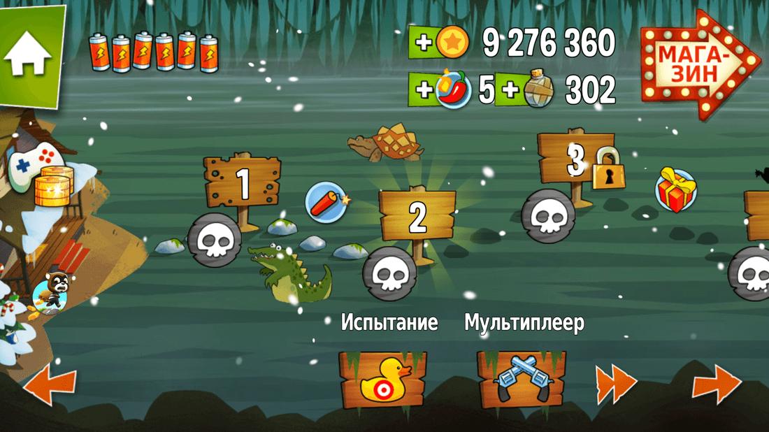 Скриншот #7 из игры Swamp Attack