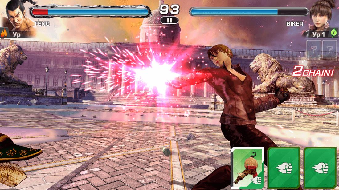 Скриншот #10 из игры TEKKEN™