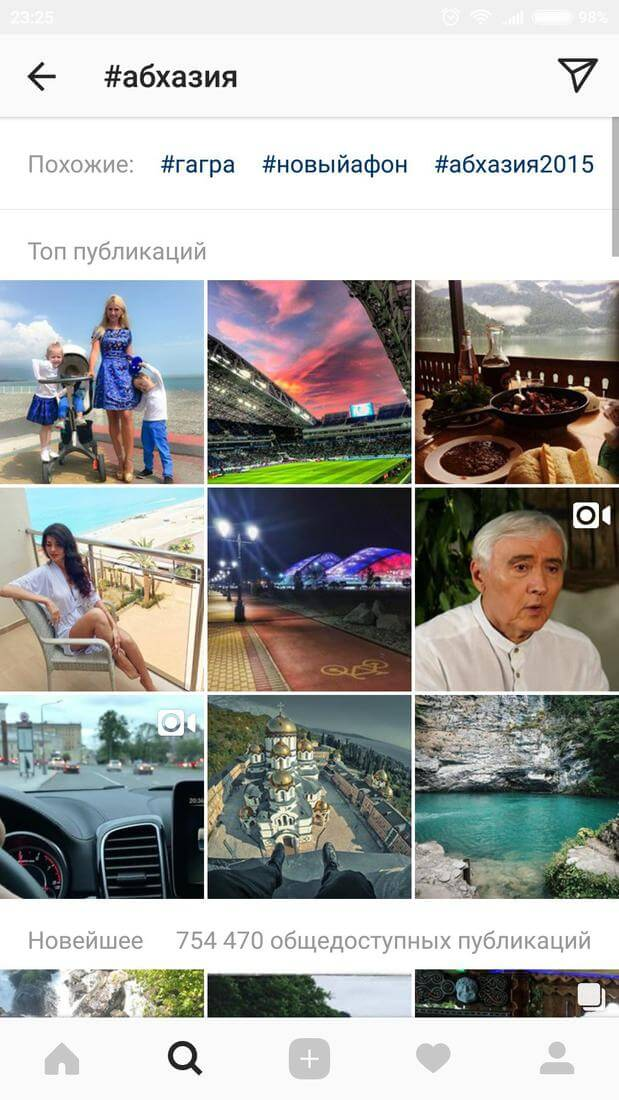 Скриншот #3 из программы Instagram