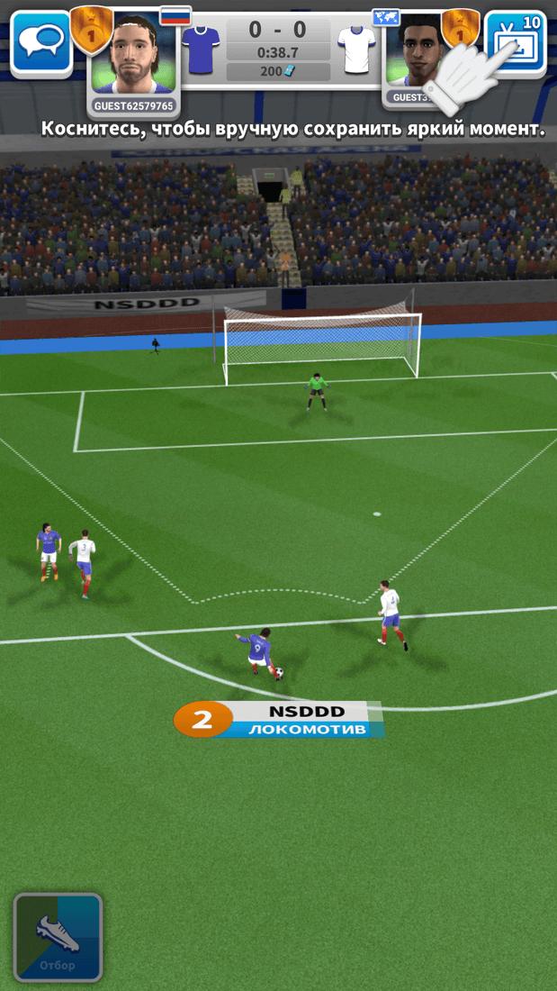Скриншот #5 из игры Score! Match