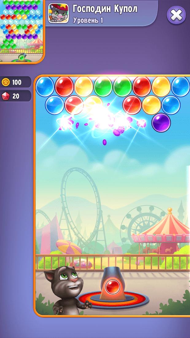 Скриншот #8 из игры Talking Tom Bubble Shooter