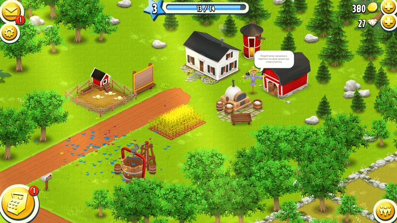 Скриншот #5 из игры Hay Day