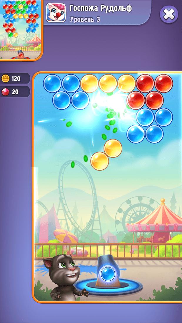 Скриншот #9 из игры Talking Tom Bubble Shooter