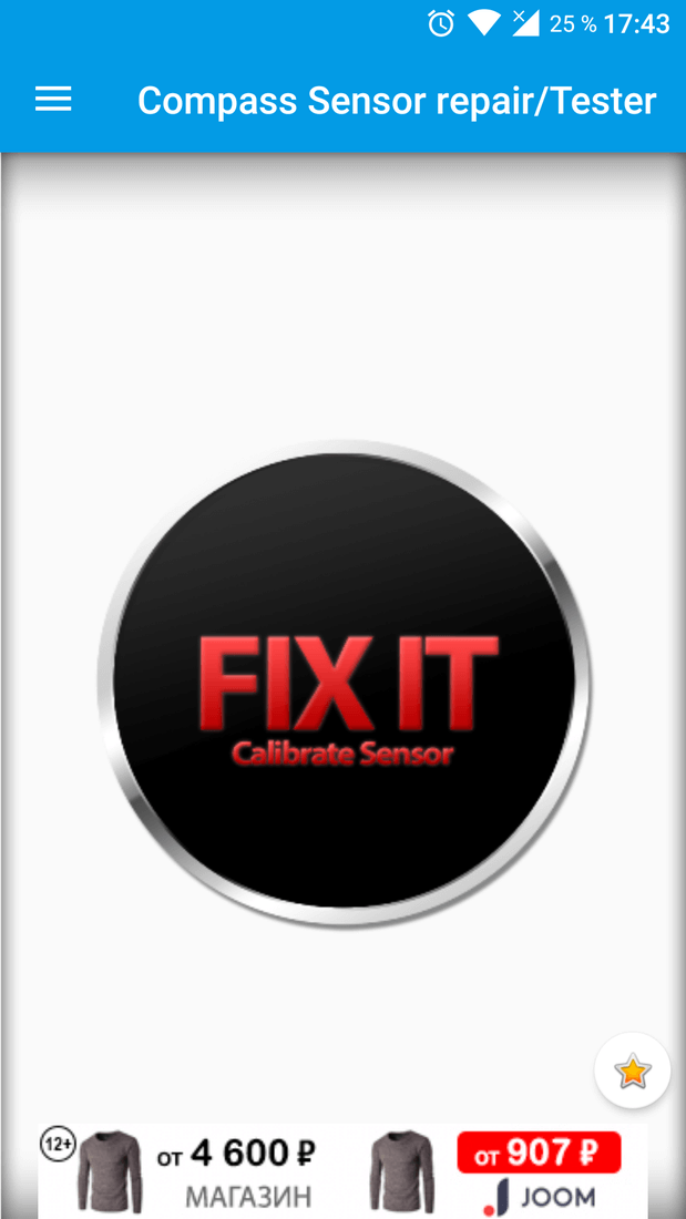 Скриншот #3 из программы Proximity Sensor Reset/Repair