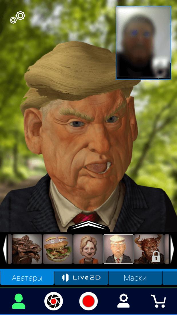 Скриншот #3 из программы FaceRig