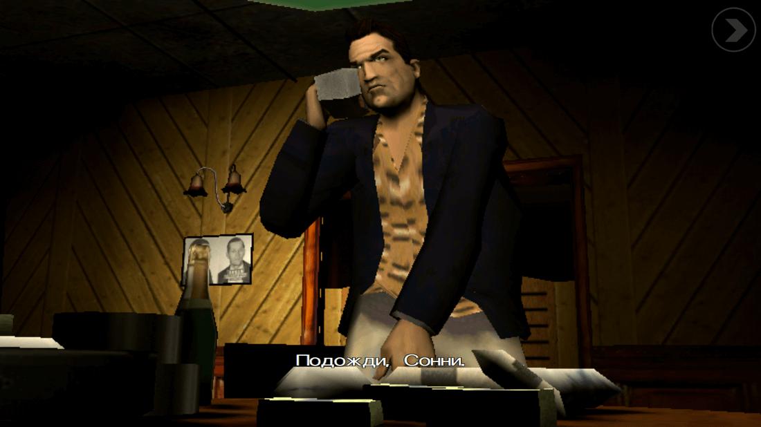 Скриншот #6 из игры Grand Theft Auto: Vice City