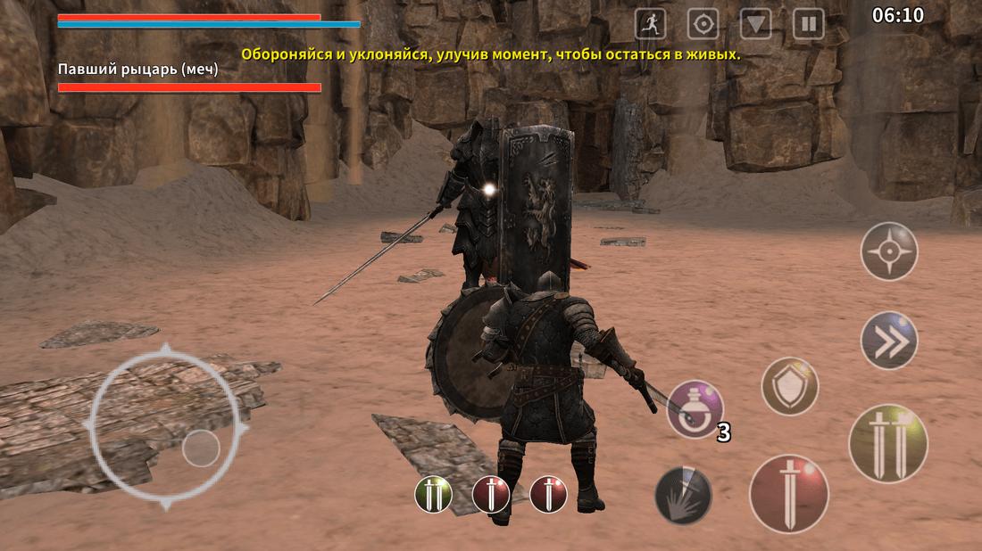 Скриншот #8 из игры Animus - Stand Alone