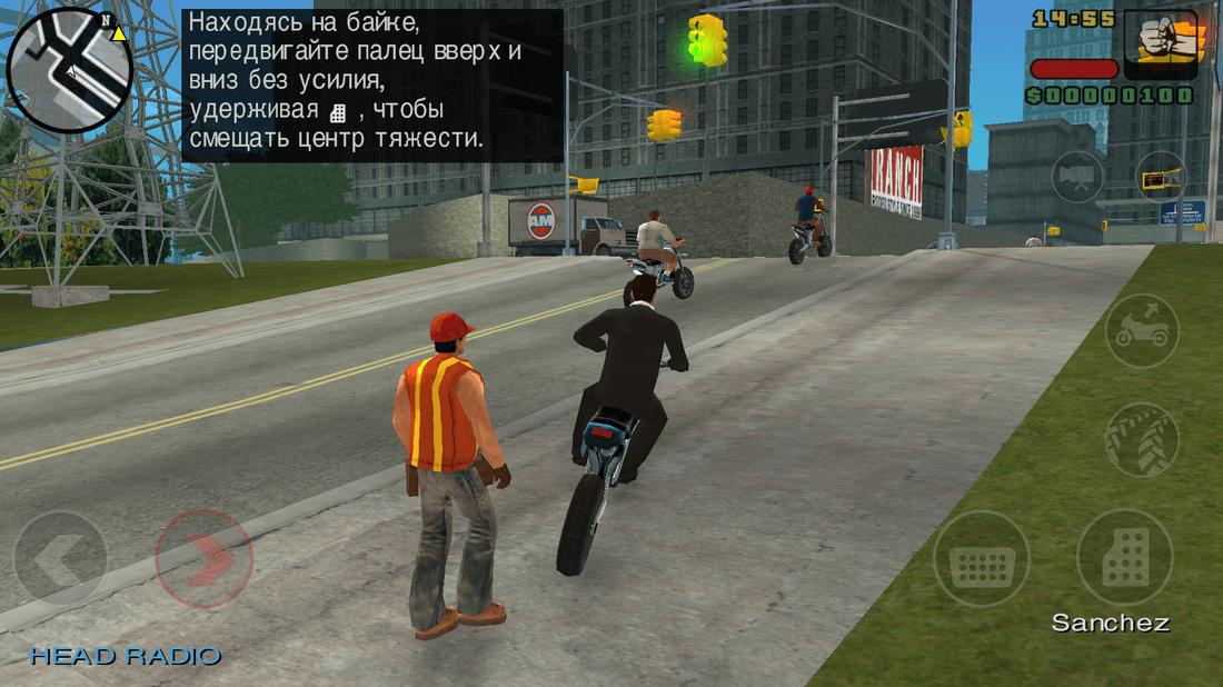 Скриншот #9 из игры GTA: Liberty City Stories