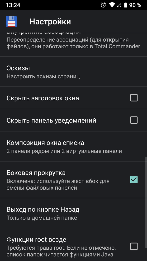 Скриншот #1 из программы Total Commander - file manager