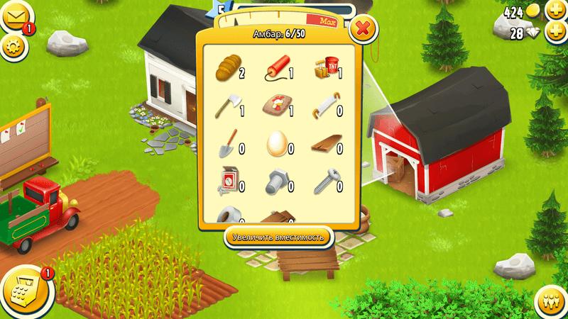 Скриншот #11 из игры Hay Day