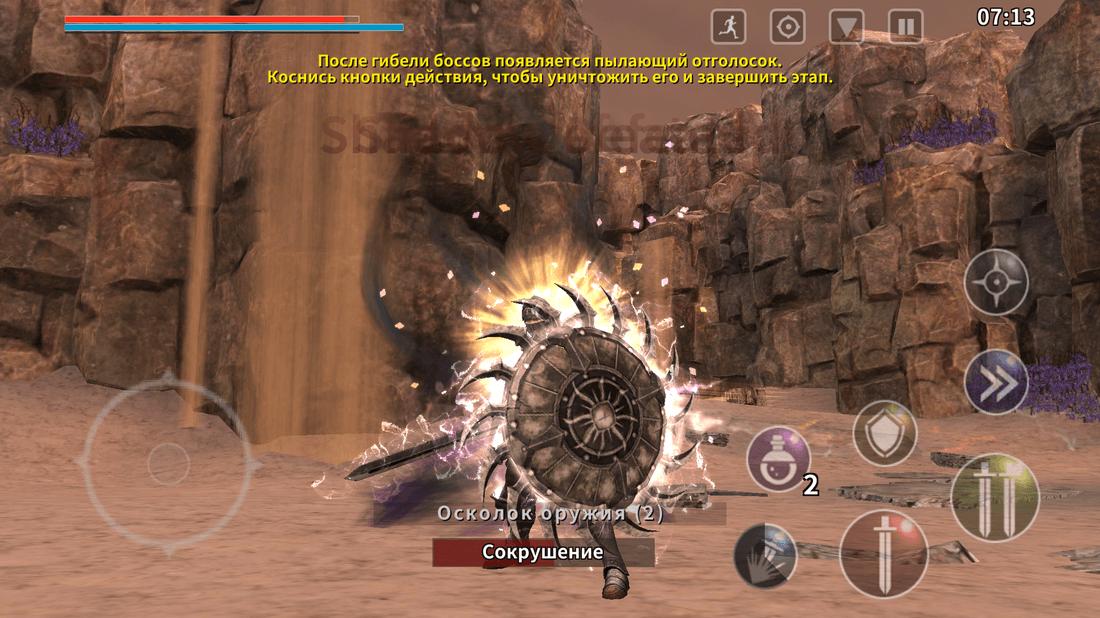 Скриншот #9 из игры Animus - Stand Alone