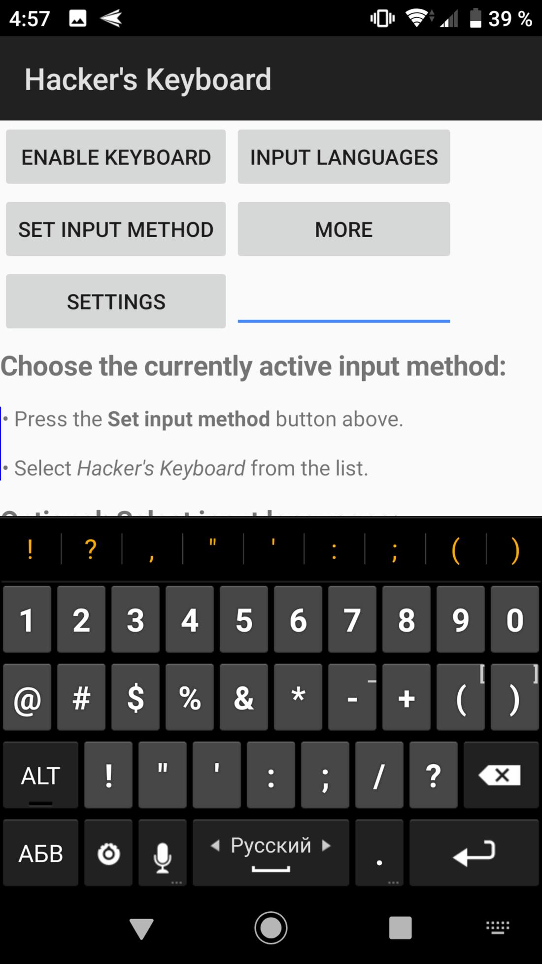 Скриншот #3 из программы Hacker\'s Keyboard