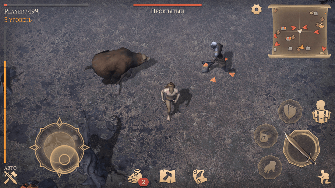 Скриншот #8 из игры Grim Soul: Dark Fantasy Survival