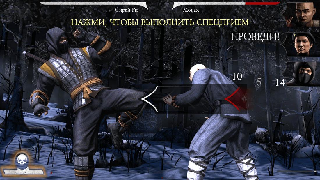Скриншот #7 из игры MORTAL KOMBAT X