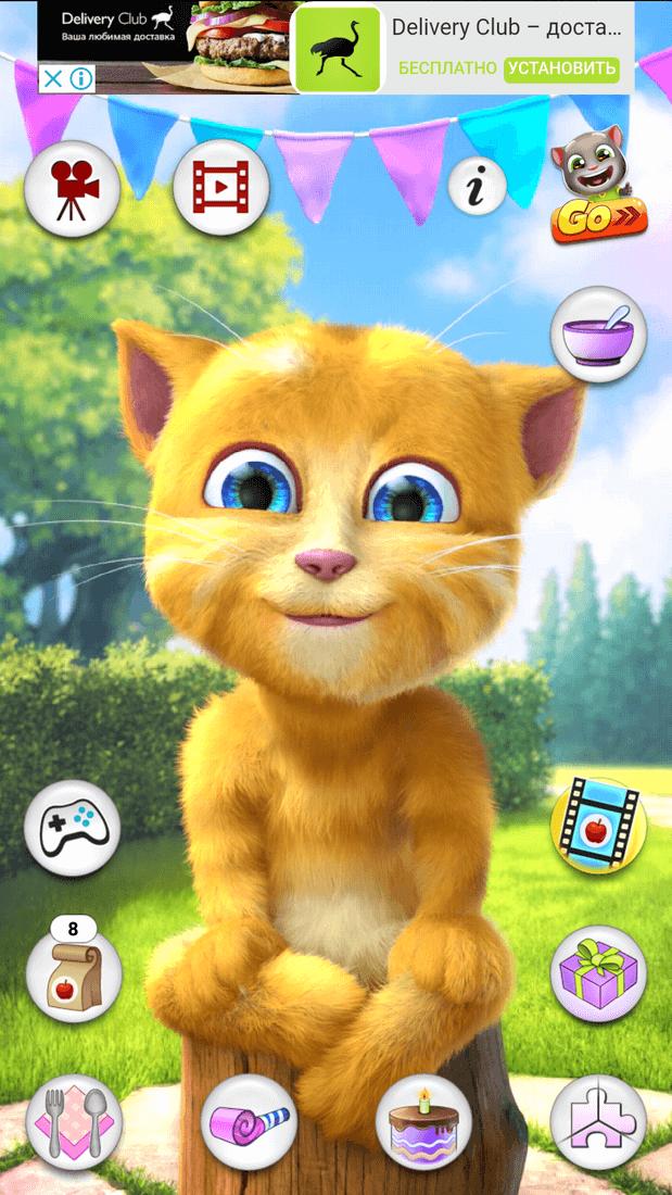 Скриншот #3 из игры Talking Ginger 2