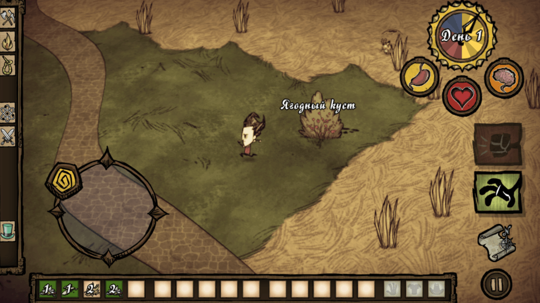 Скриншот #12 из игры Don\'t Starve: Pocket Edition