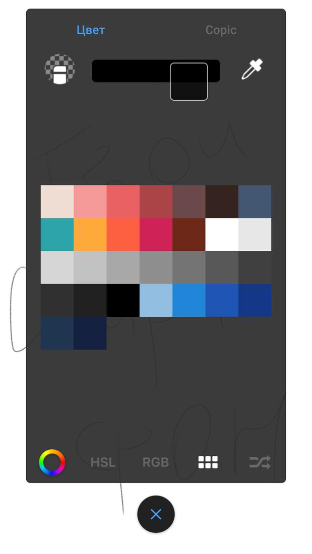 Скриншот #3 из программы Autodesk SketchBook