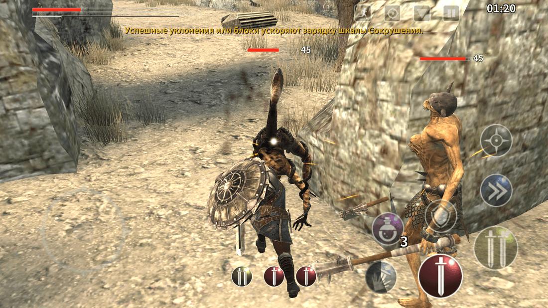 Скриншот #10 из игры Animus - Stand Alone