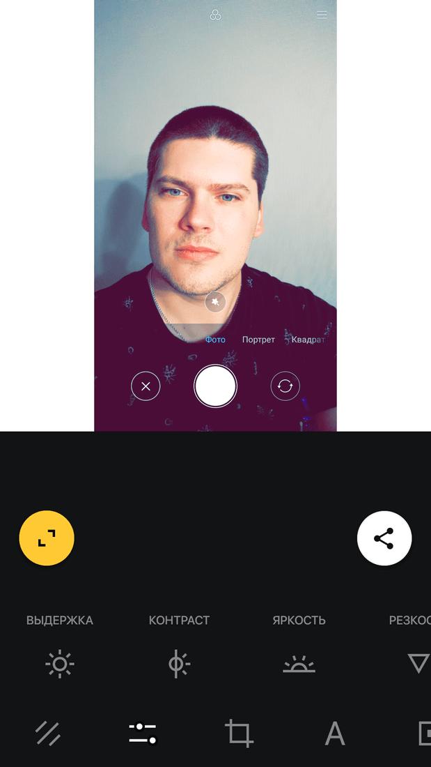 Скриншот #5 из программы InstaSize Pic Collage Image Resizer &  Photo Grid