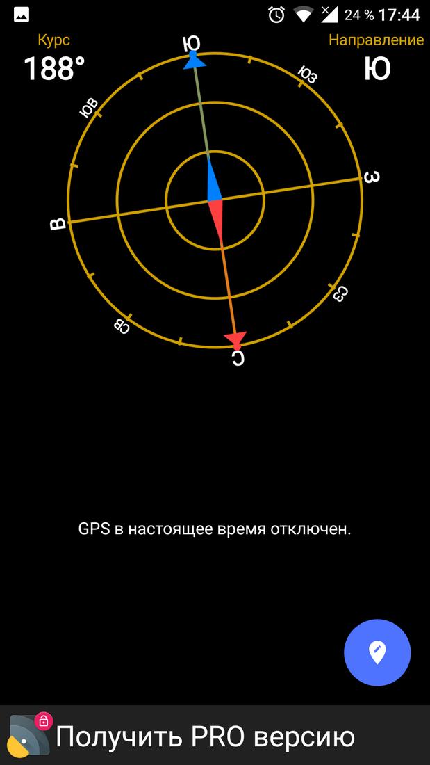 Скриншот #5 из программы GPS Status & Toolbox