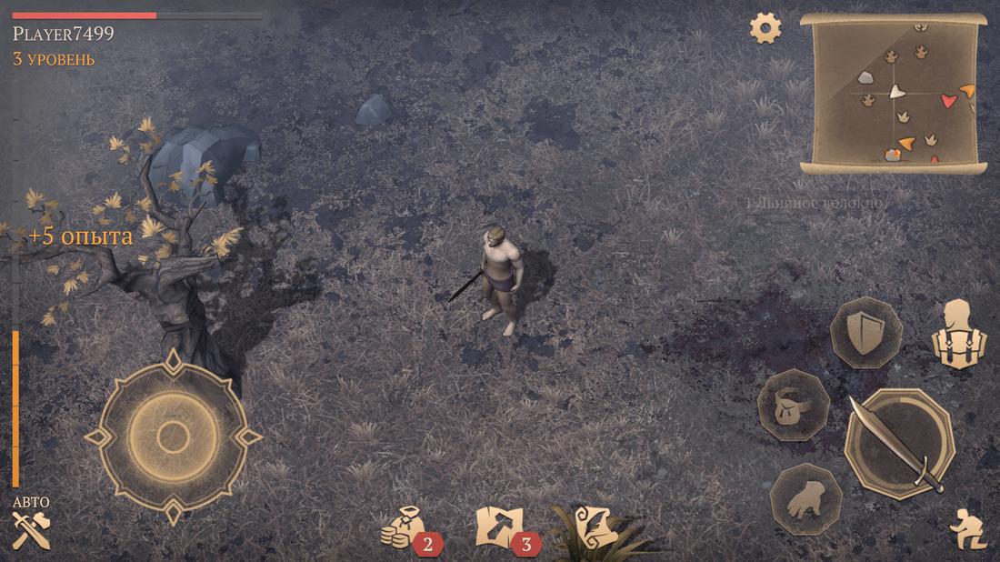 Скриншот #9 из игры Grim Soul: Dark Fantasy Survival
