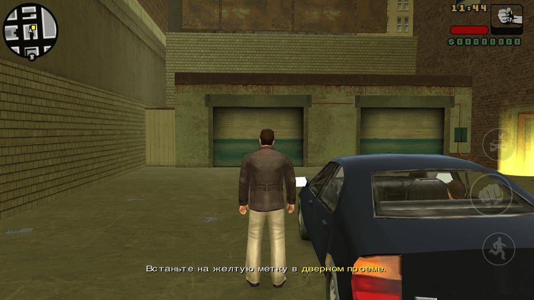 Скриншот #10 из игры GTA: Liberty City Stories
