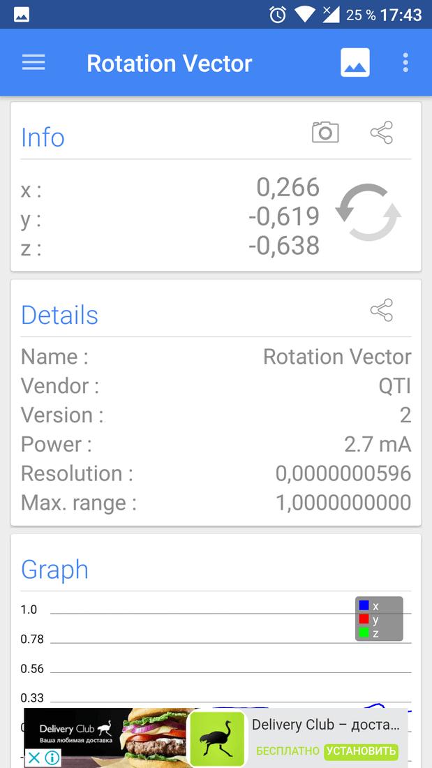 Скриншот #5 из программы Sensors Multitool