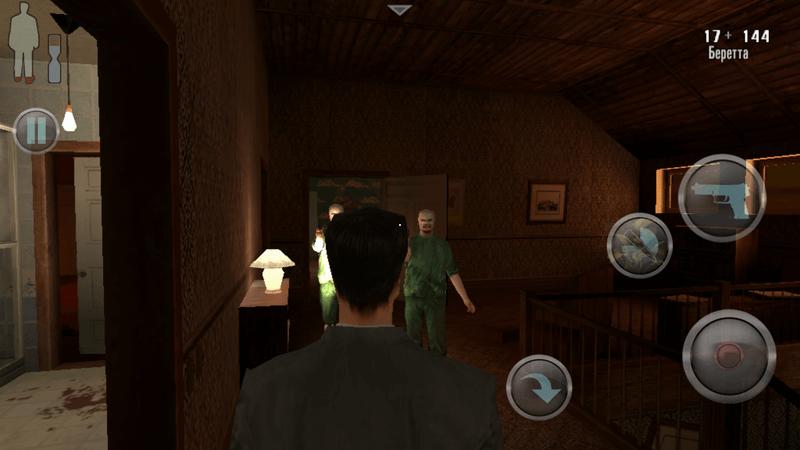 Скриншот #5 из игры Max Payne Mobile