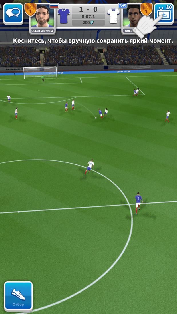 Скриншот #6 из игры Score! Match
