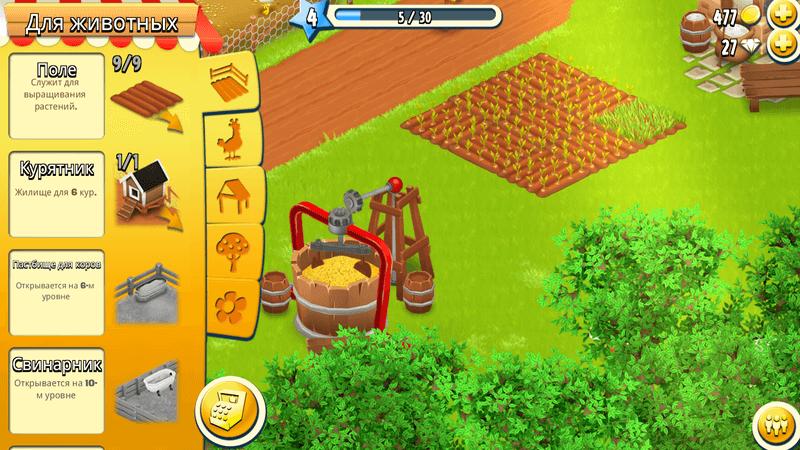 Скриншот #8 из игры Hay Day