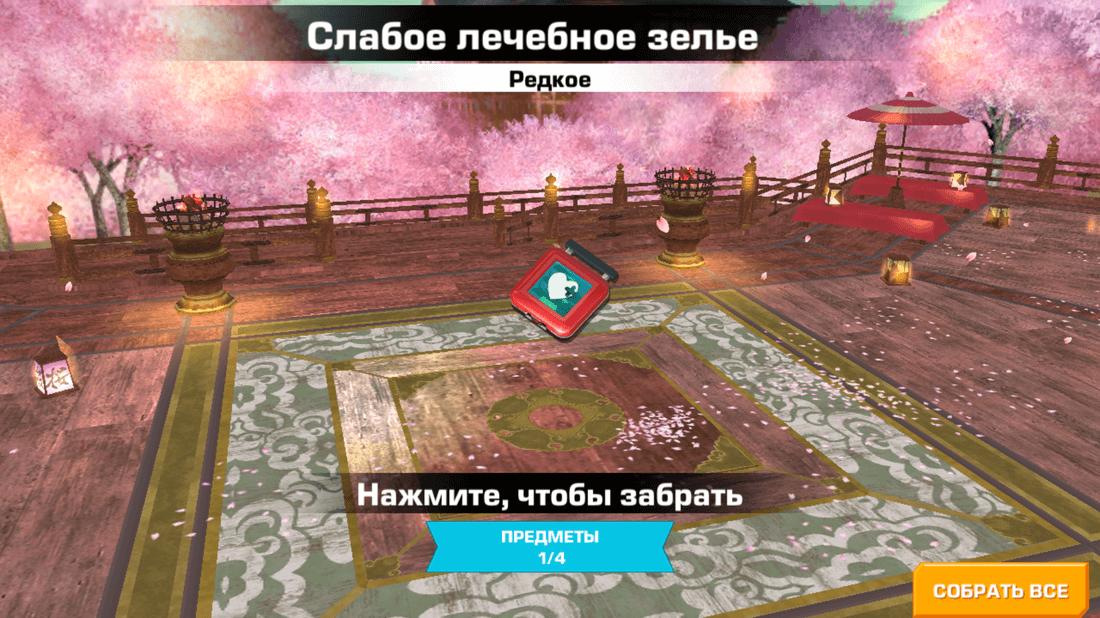 Скриншот #14 из игры TEKKEN™